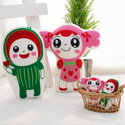20男teuji)草莓女孩和可bakgun