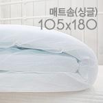 垫索姆)105x180cm-单身(可以用作保险杠棉!)