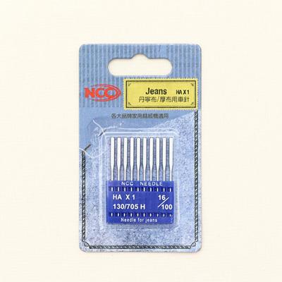 NCC家用缝纫机针(牛仔裤)-3种