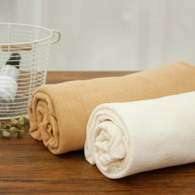 显著 - 特里毛巾)自然的无知(2种)