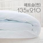 垫SOM)135x210cm-女王