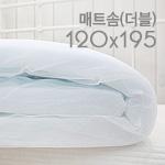 垫SOM)120x195cm-双