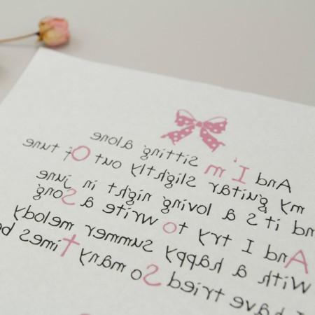纸转让),一个粉红丝带