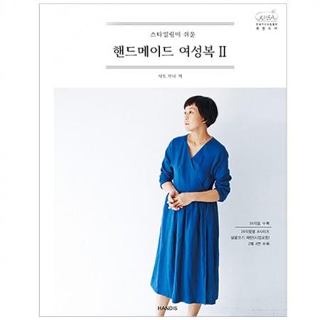 造型简单的手工妇女VER2 [韩文翻译]