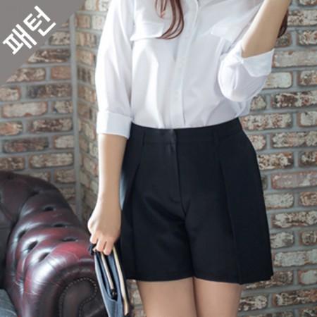 图案 - 女性)裤子[P900]