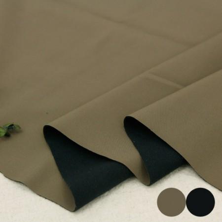 显著基于莫士·雷恩织物)黑色卡其(2种)