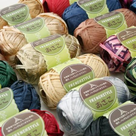 针织纱塑料)ahsako(22种) - 夏天室,纱,袋室