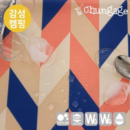 显著 - 情感露营防水织物)几何图形[T007]