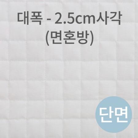 要求Nu Beam)截面大小为-2.5cm的方形(Nu Beam防水)