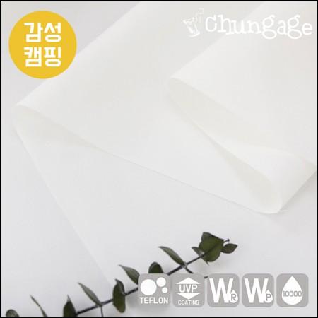 显著 - 情感露营防水织物)纯白色[T006]