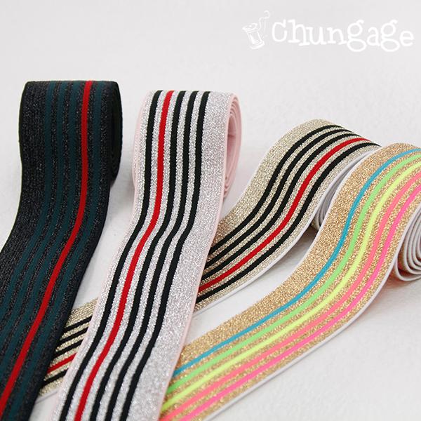 腰带橡胶带40毫米闪亮条纹(4种)