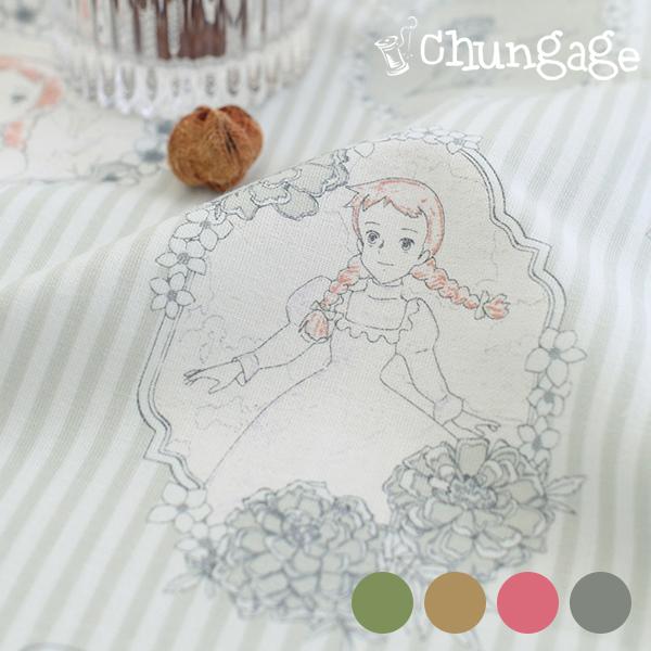 红色安妮1/2麻 - 棉麻)古董新艺术(4种)