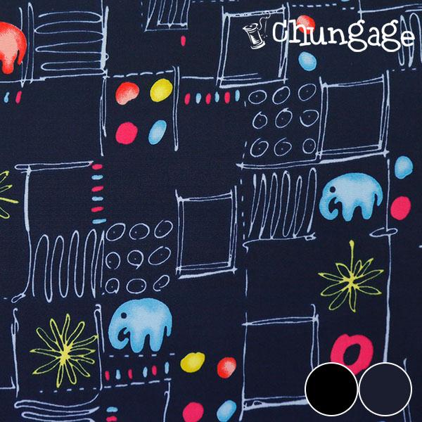 大杜波防水面料)夜晚的大象(两种)