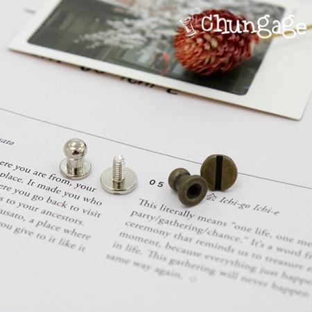袋子附件锁闭旋钮装饰螺丝收紧盐树脂8毫米(2/2)