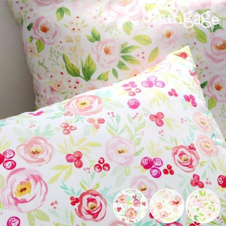 最好的DTP20织物)水彩花(3种)