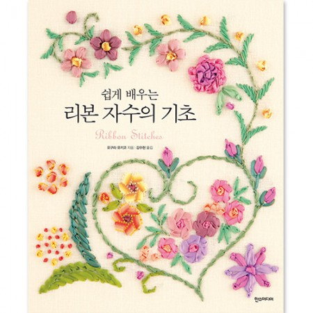 [理论]易学蝴蝶刺绣的基础学习