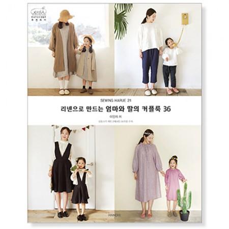 Sookeun day vol.21妈妈和女儿用亚麻布制作亚麻布36