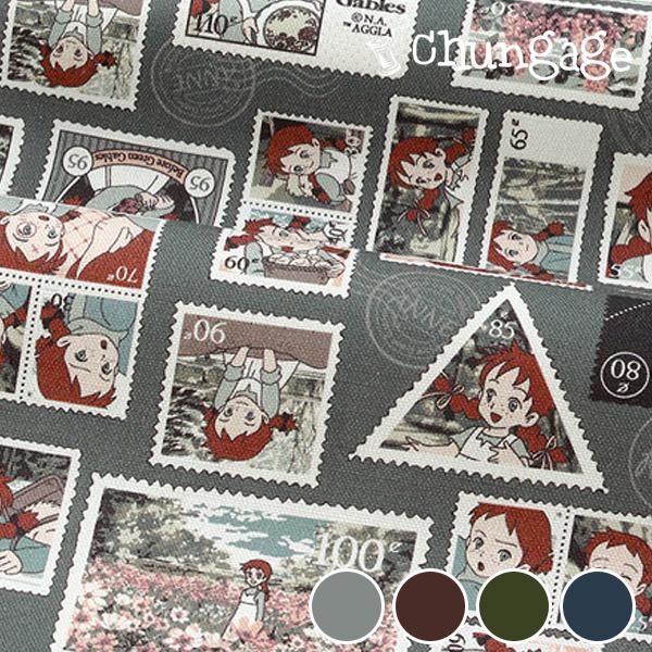 你好安2棉花亚麻切)安妮邮票(4种)