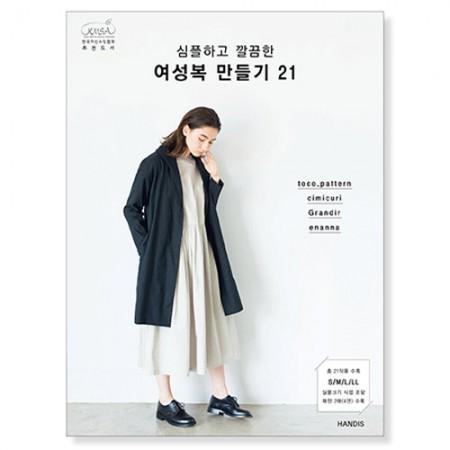 制作简单舒适的女装21 [书025]