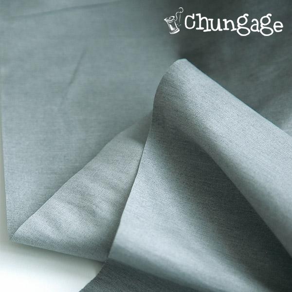 非常-40 su twill)木炭染色平纹(灰色)