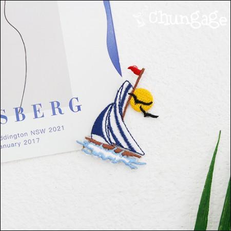 高级刺绣贴片粘合剂帆船[71]