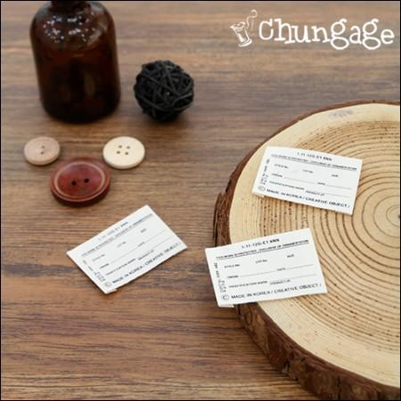 棉花标签瓦楞纸标签识别标记2(5件)[KL006]