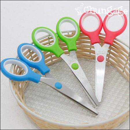 微型剪刀多功能彩色剪刀[D]