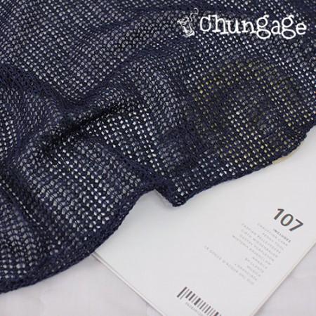 大 - 针织衫)Lunge feeling网针织衫深蓝色 - 方形