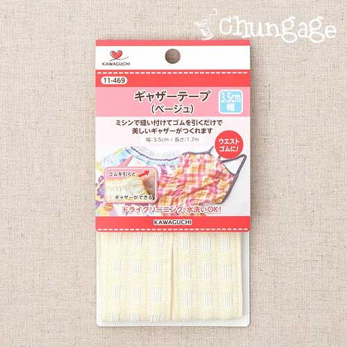 川口皱纹胶带(米色)_3.5cm