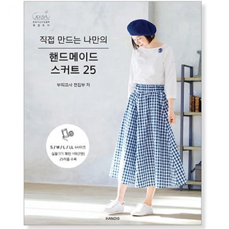 25件手工制作的裙子[4-25]