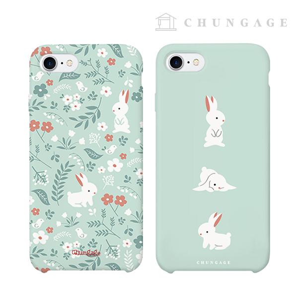 薄荷兔(2种)CA011手机壳