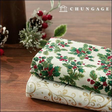 宽20种水平编织布)Holly Christmas(2种)