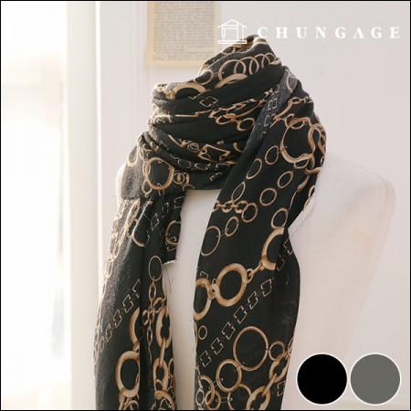 宽幅纺纱)软链(2种)