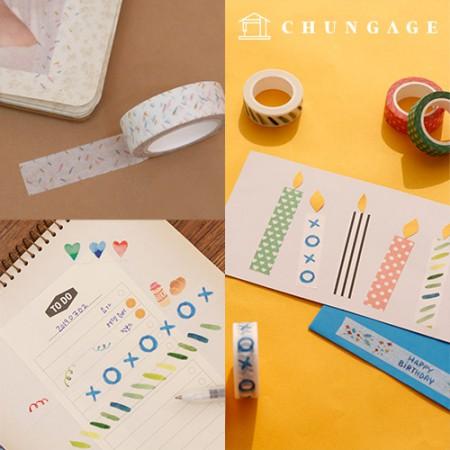 设计纸美纹纸胶带生日快乐日收藏17种