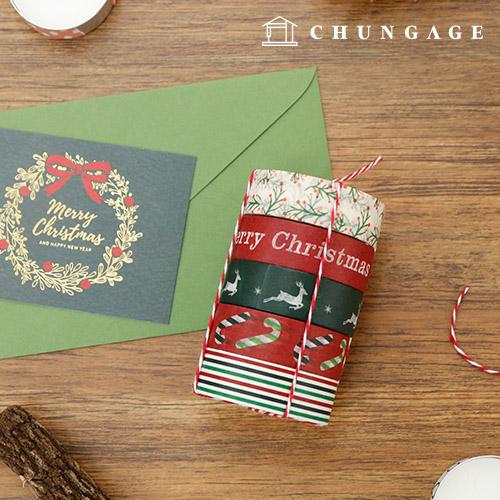 设计마스美纹纸胶带圣诞节收集8种