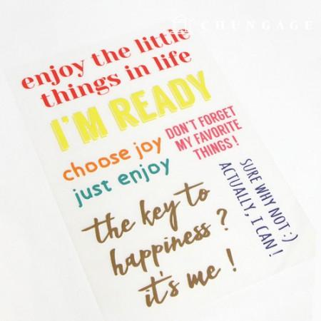 转移铁贴纸享受幸福