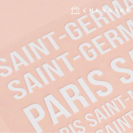 转移铁贴纸巴黎布朗