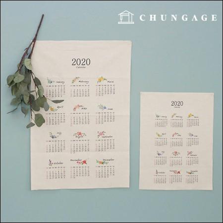 亚麻2020年日历日历裁切纸两种