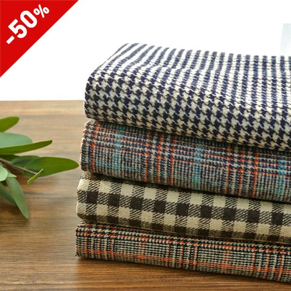 限量特价大羊毛混纺格纹加绒面料米色系列4件装