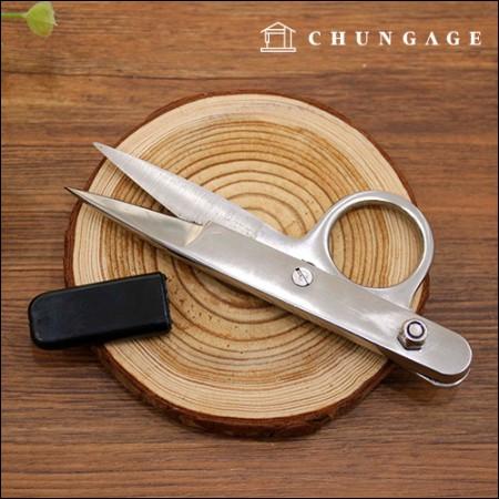 指钩式剪刀剪4.5