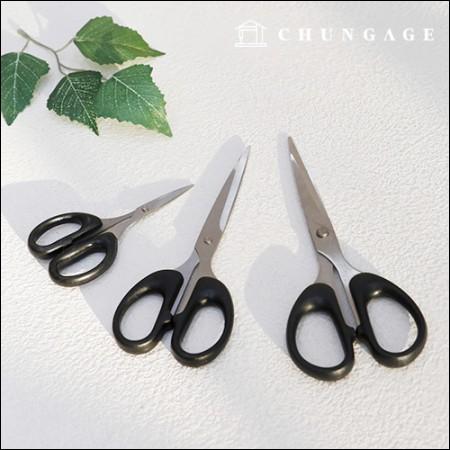 3个强大的手工艺品剪刀