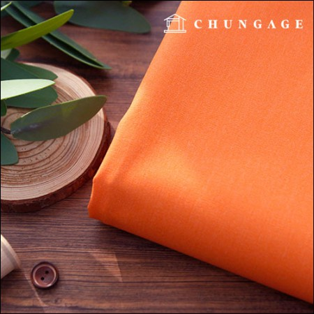 明显强的斜纹布20件橘黄色