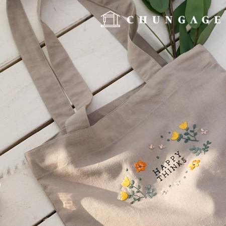 法国刺绣包装DIY套件快乐星期环保袋[CH-560111]