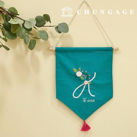 法国刺绣包花DIY套件tiamo花环CH-511223