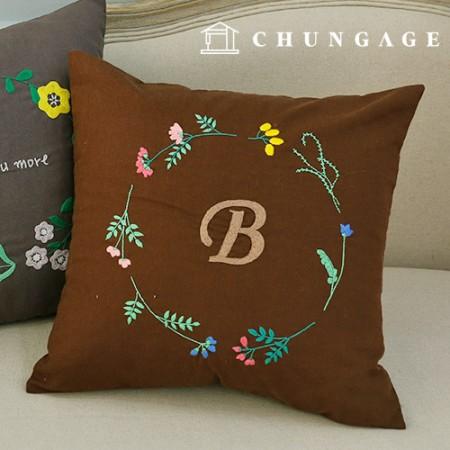 法式刺绣包花DIY套件野花靠垫套CH-511619