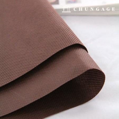 面膜无纺布咖啡色一次性面膜制作材料