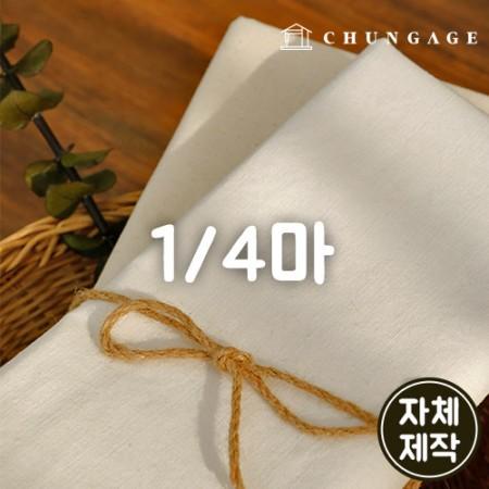 法式绣花布水洗棉17水布1/4麻2种