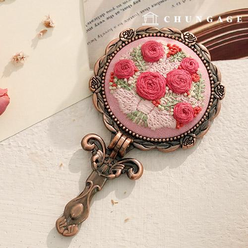 法式刺绣花朵包DIY套装粉色花镜[CH-512008]
