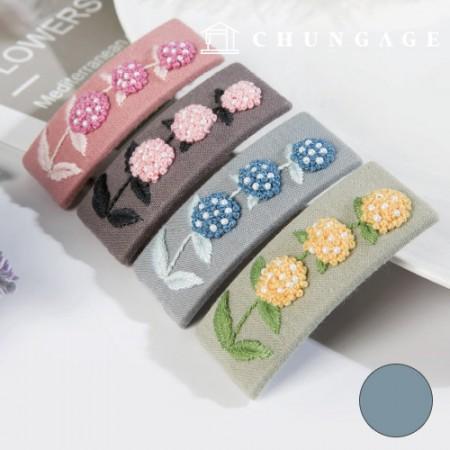 法国刺绣包装花DIY套件绣球发夹蓝色CH-512522B