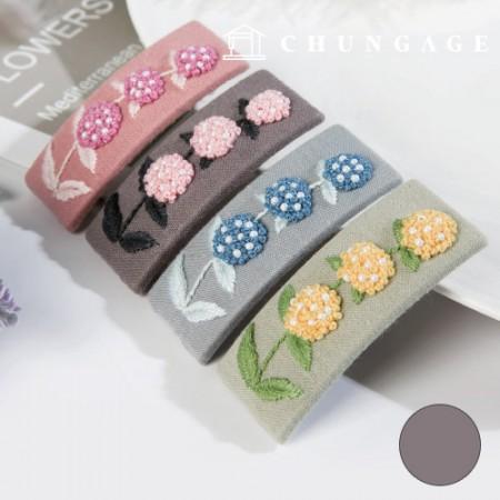 法国刺绣包装花DIY套件绣球发夹灰色CH-512522D